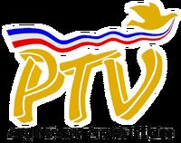PTV 4 Ang Network Para Sa Pilipino Logo 1995