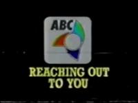 ABC 5 Logo ID 1996