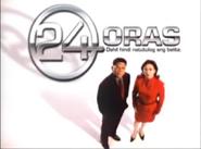 24 Oras Title Card 2004