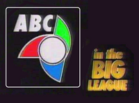 ABC 5 Logo ID March 1996-7
