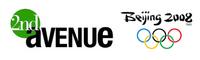 2nd Avenue Logo Beijing 2008 Olympics