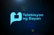 PTV 4 Logo ID July 2012