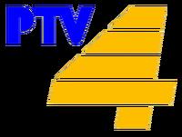 PTV 4 Wordmark Logo (1989-1995)