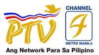 PTV 4 Ang Network Para Sa Pilipino Alternative Logo 1995