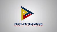 PTV 4 Logo ID June 2017