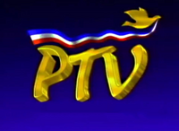 PTV 4 Logo ID 1995 without Slogan