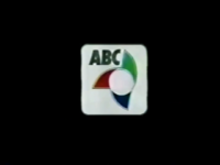 ABC 5 Logo ID (March 1996-December 1999)