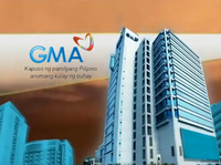 GMA Sign On and Sign Off December 29, 2006