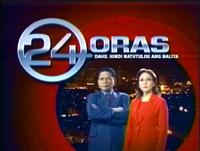 24 Oras Logo 2006 without Pia Guanio