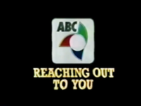 ABC 5 Logo ID (1996-1999)