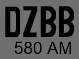 DZBB Logos