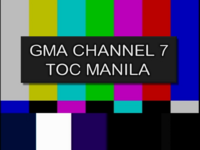 GMA Test Card (2005-2014)
