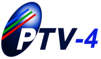 PTV 4 Alternative Logo 2000