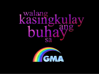 GMA Sign Off 2002 with Rainbow