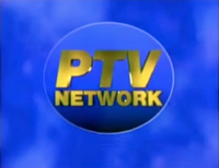 PTV 4 Logo ID People's Television Network 1998