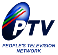 PTV 4 People's Television Network Logo 2000