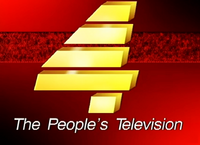 PTV 4 Logo ID January 1995
