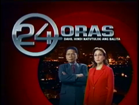 24 Oras Title Card 2006 without Pia Guanio