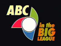ABC 5 Logo ID January 1996-8