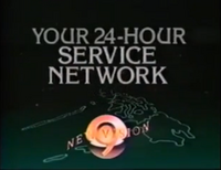 New Vision 9 Logo ID Your 24-Hour Service Network