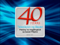 PTV 4 Logo ID 40 Years 2014