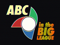 ABC 5 Logo ID January 1996-6