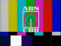 ABS-CBN Test Card (1986-1996)