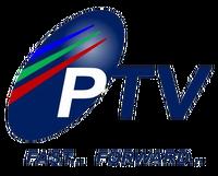 PTV 4 Fast...Forward... 2D Logo 2000