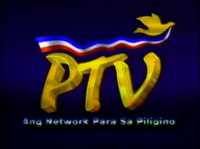 PTV 4 SID Test Card (1995-1998)