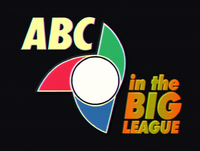 ABC 5 Logo ID January 1996-7