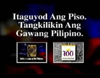 ABS-CBN Itaguyod Ang Piso, Tangkilikin Ang Gawang Pilipino