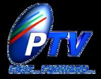 PTV 4 2000 Slogan
