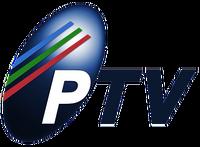 PTV 4 Print Logo 2000