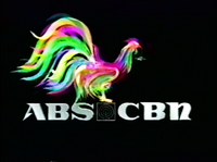 ABS-CBN SID Test Card Sarimanok 1993