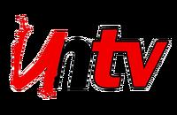UNTV Wordmark (2004-2006)