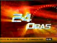 24 Oras Secondary Logo 2004