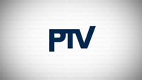 PTV 4 Logo ID April 2017