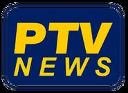 PTV News Logo 1998