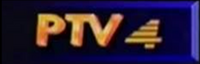 PTNI Alternative Logo 1995