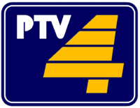PTV 4 Alternative Logo (1989-1995)