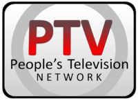 PTV 4 Logo January 2012