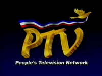 PTV 4 Logo ID People's Television Network (1995-1998)