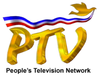 PTV 4 People's Television Network 3D Logo (1995-1998)