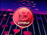 IBC Logo ID (1989-1990)