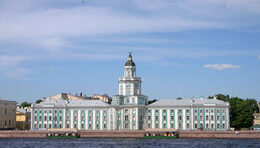 Санкт Петёрбург university