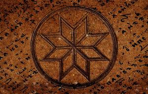 Алатырь символ