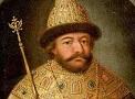Борис I Годунов - мини