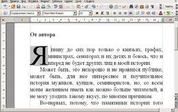 Абзац в редакторе