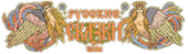 Russian Tales Wiki-wordmark