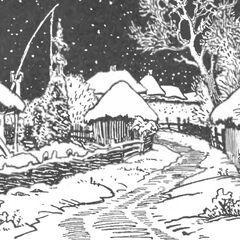 Изображение поселка из книги